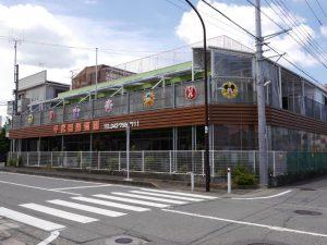 千代田保育園まで徒歩1分