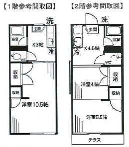1階・2階間取図