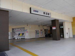 京王線長沼駅までも徒歩圏内です